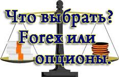 Бинарные опционы брокеры