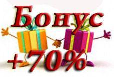 Бонусы форекс на первый депозит торги онлайн форекс онлайн